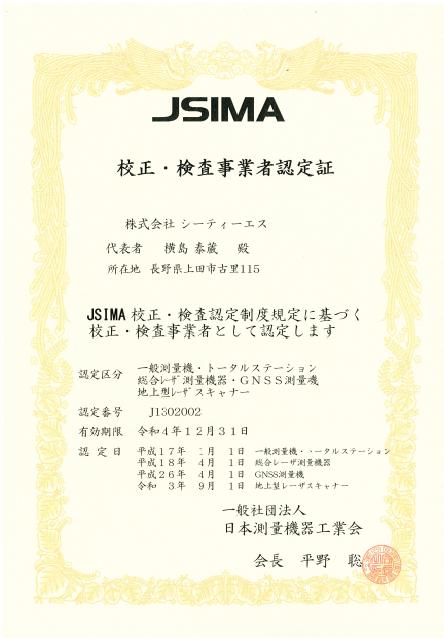 jsima.PNG